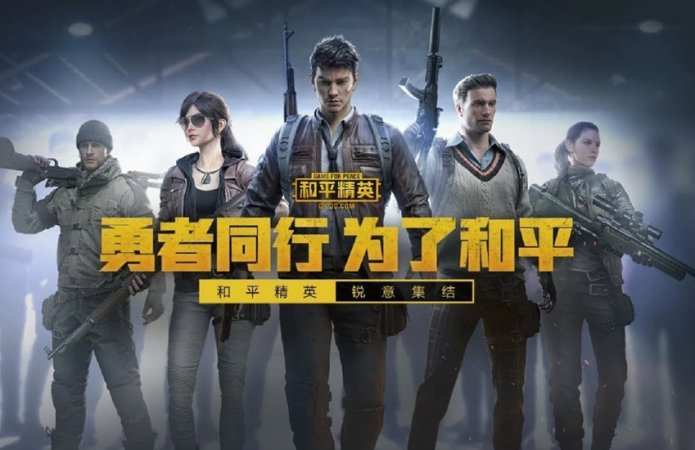 Game for Peace (former PUBG Mobile) for China