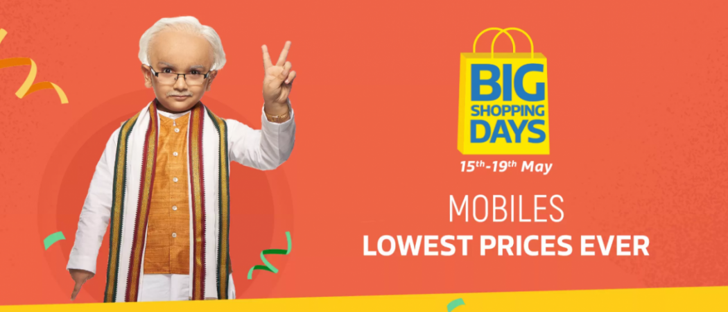 Flipkart Big shopping Days sale 2019