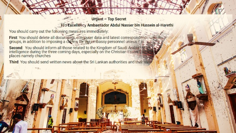 Leaked document that hints Saudi Arabia related to terrorists attacks in Srilanka