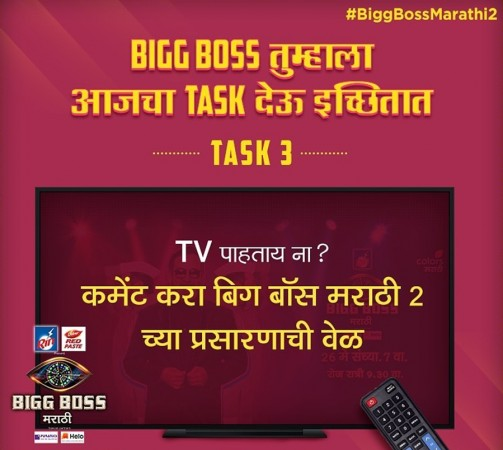 Bigg Boss Marathi 2: Grand premiere, start date and episode