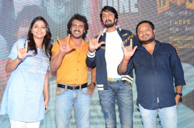 Kichcha Sudeep with Upendra and I Love You team at the pre-release trailer launch