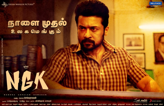 NGK Movie Review