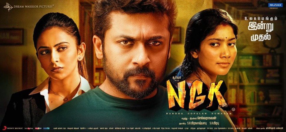 NGK 1st Day Box Office Collection