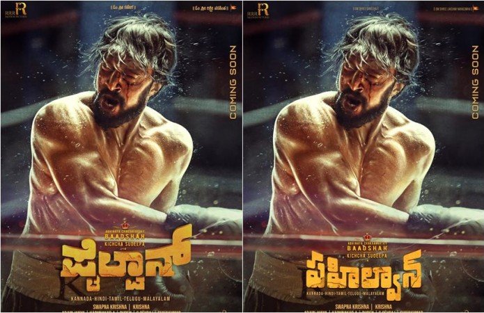 Sudeep's look in Pailwaan