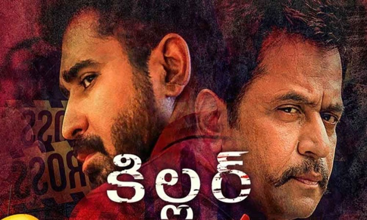 Madison : Telugu new movies rating