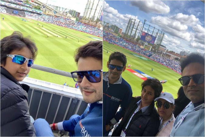 Mahesh Babu's family with director Vamshi Paidipally at The Oval, London