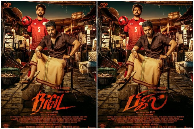Thalapathy 63 title-first look released: Bigil is the name