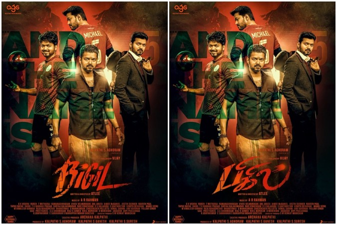 Bigil (Thalapathy 63) second look: Here comes multi-dimensional