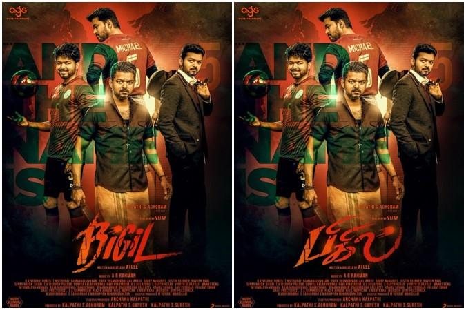 Vijay's Bigil Second Look Poster