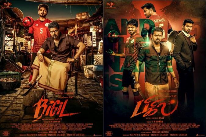 Vijay's Bigil Posters
