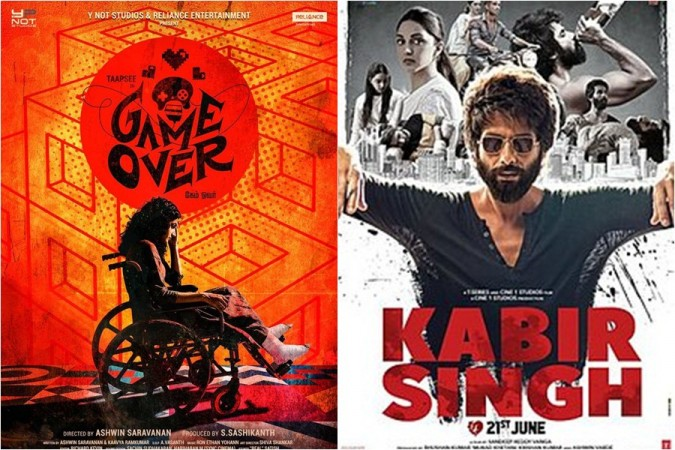 Game Over and Kabir Singh