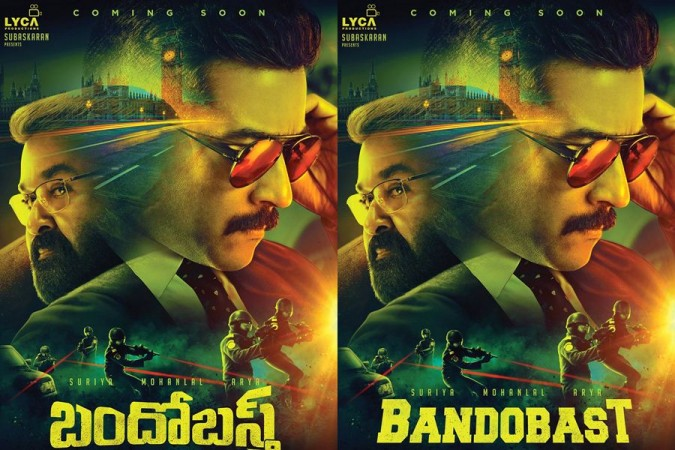 Suriya and Mohanlal's Bandobast First Look Poster is Here