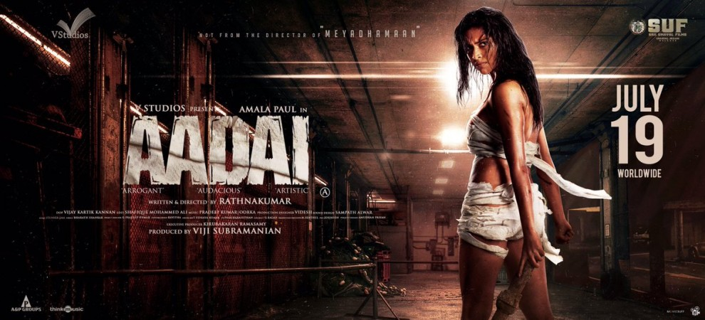 Amala Paul's second look poster from Aadai