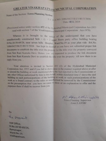 Full text of TDP notice