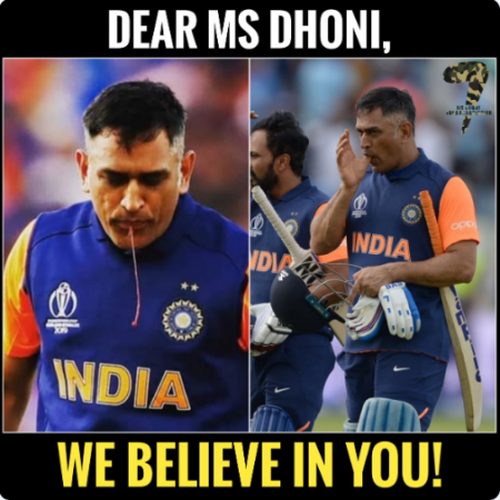 MS Dhoni tweet