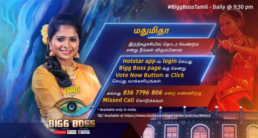 Bigg Boss Tamil 3 vote: How to save your favourite