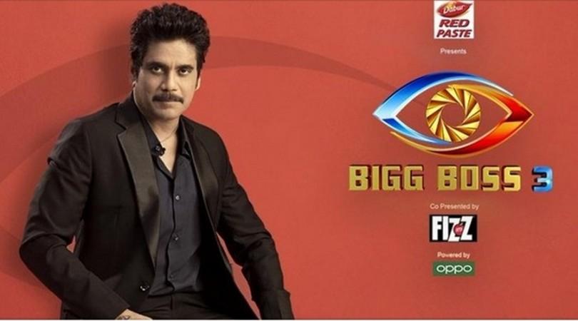 Nagarjuna on Bigg Boss Telugu 3
