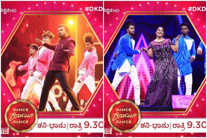 Zee Kannada's Dance Karnataka Dance Family War