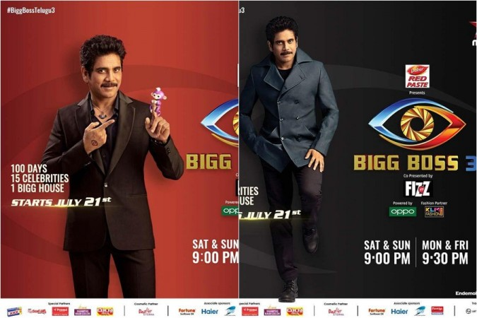 Akkineni Nagarjuna on Bigg Boss Telugu 3