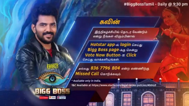 Bigg Boss Tamil 3: Here are the inmates facing elimination