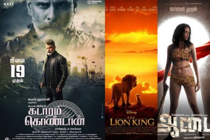 Kadaram Kondan outshines The Lion King and Aadai