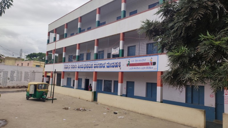 Government higher primary school in Medahalli