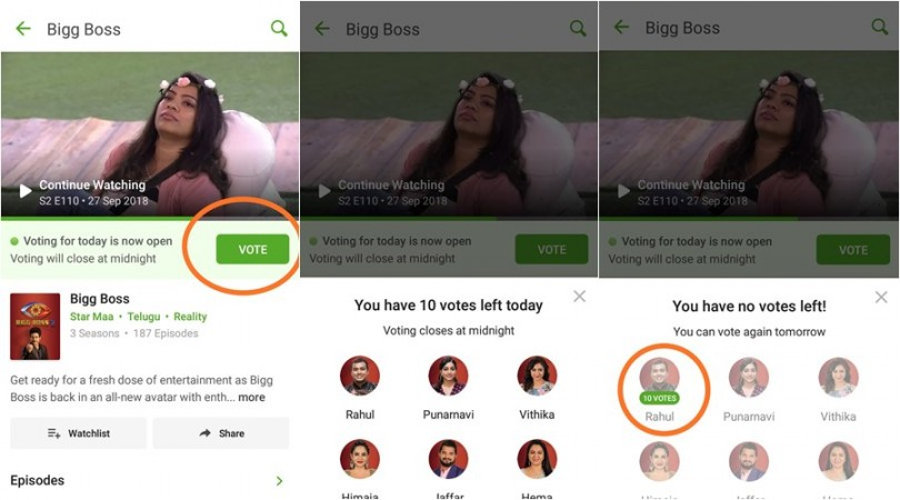 Bigg Boss Telugu 3 vote: Steps to save your favourite