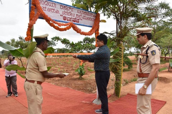 Karnataka Reserve police tree plantation