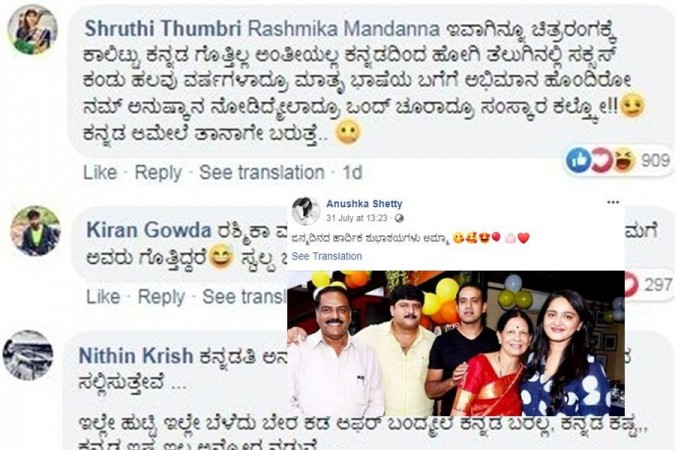 Rashmika Mandanna Trolled