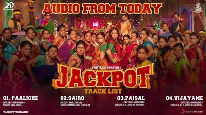 jackpat  tamil film എന്നതിനുള്ള ചിത്രം