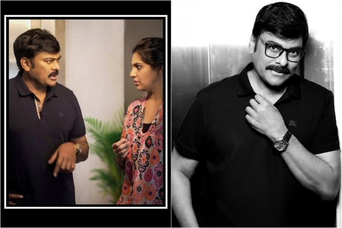 Chiranjeevi with Upasana during the photoshoot for Bpositive cover