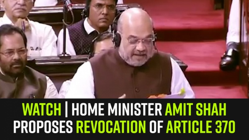 Watch | Home Minister Amit Shah Proposes Revocation Of Article 370