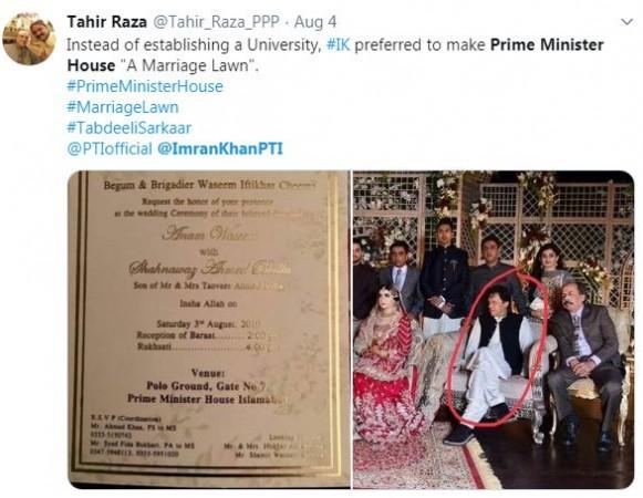 imran khan house wedding venue tweet 5