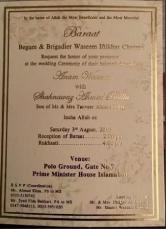 imran khan house wedding venue invitation