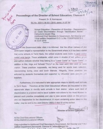 Circular issued by Tamil Nadu education department Director S Kannappan