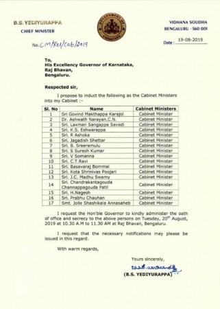 Karnataka cabinet