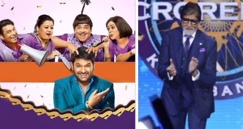 Kapil Sharma Show, Kaun Banega Crorepati