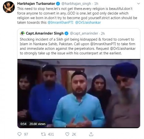 हरभजन सिंह ने ट्वीट किया