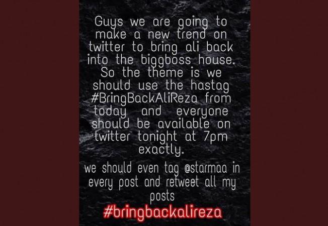 Ali Reza's fans request on Twitter