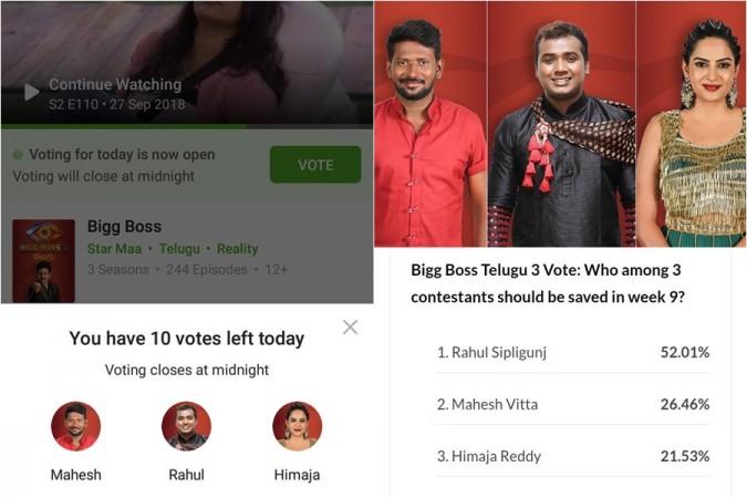 Rahul Sipligunj, Himaja Reddy and Mahesh Vitta