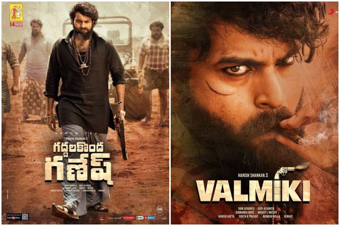 Release of 'Valmiki' stalled in Anantapur