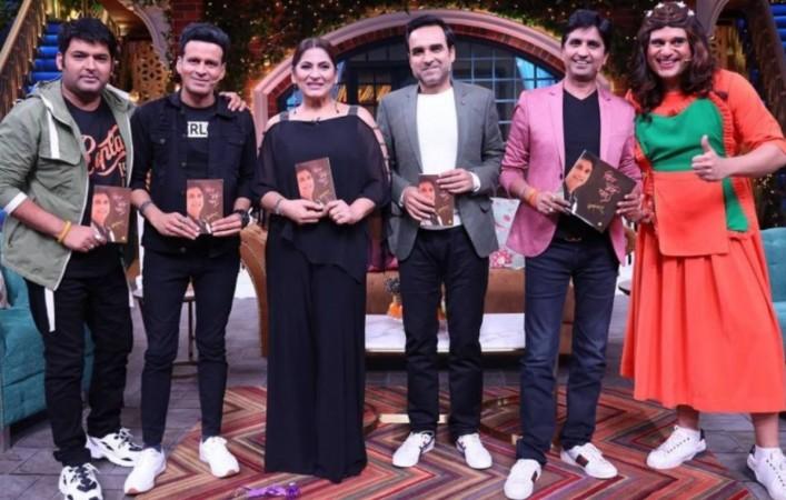 Pankaj Tripathi gets teary-eyed on The Kapil Sharma Show