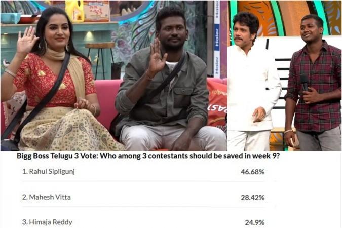 Himaja Reddy with Mahesh Vitta, Nagarjuna with Rahul Sipligunj and IBTimes poll results