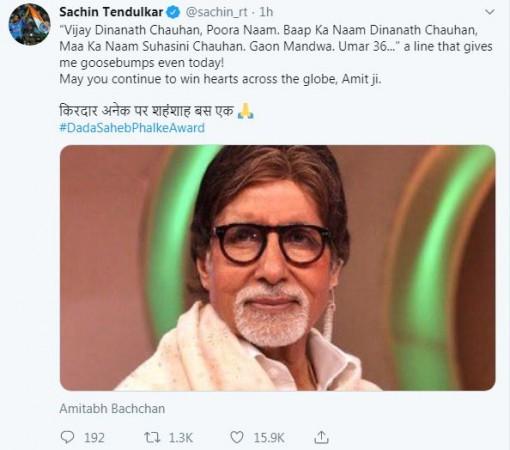 Sachin Twitter