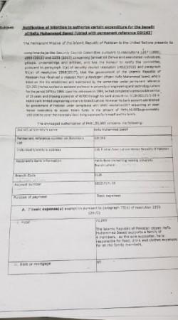 pakistan letter to UNSC 1