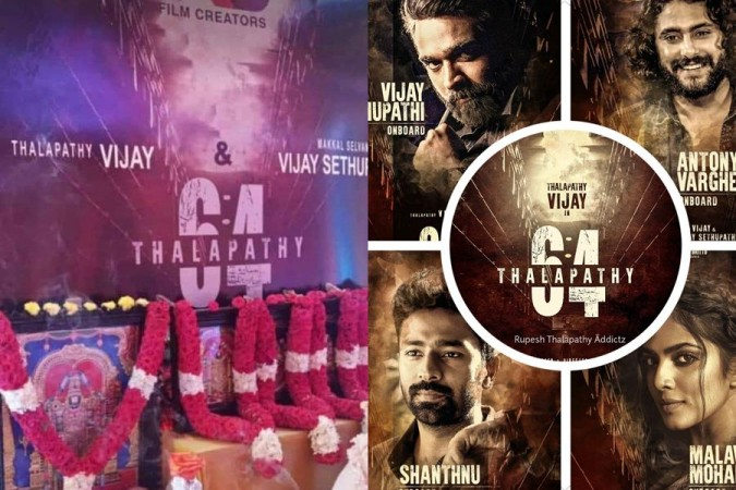 Vijay's Thalapathy 64 Launched