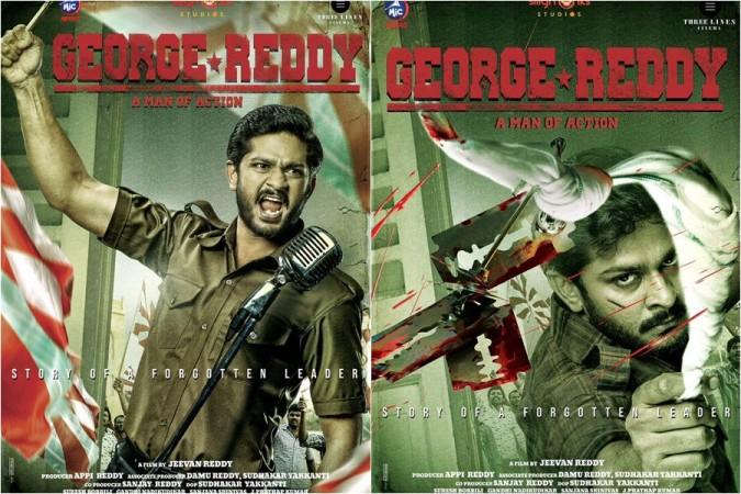 George Reddy posters