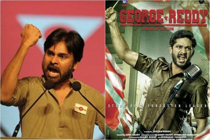 Pawan Kalyan and George Reddy biopic poster