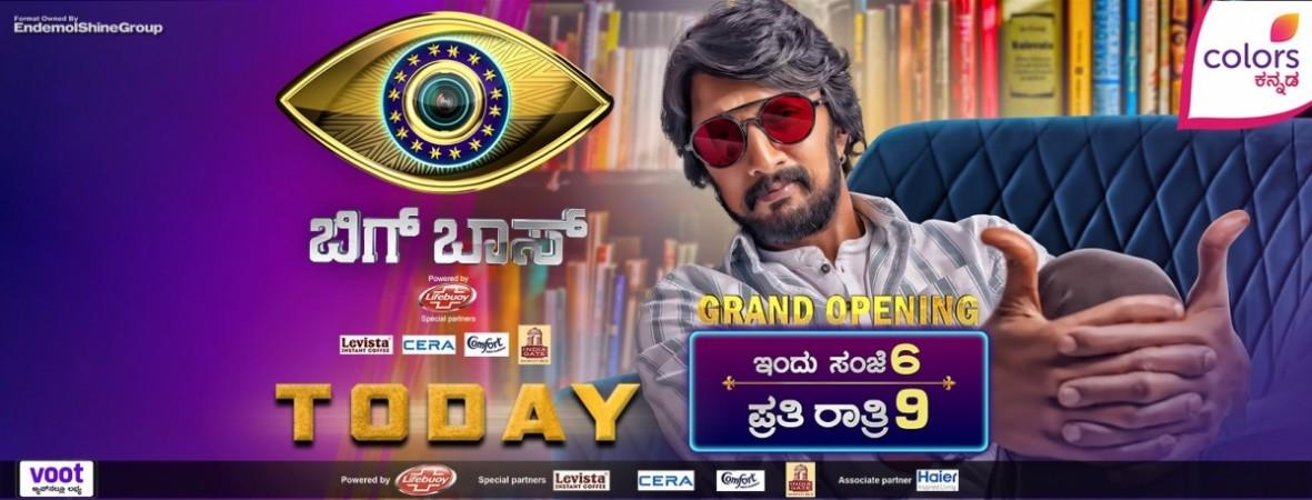 Sudeep's Bigg Boss Kannada 7