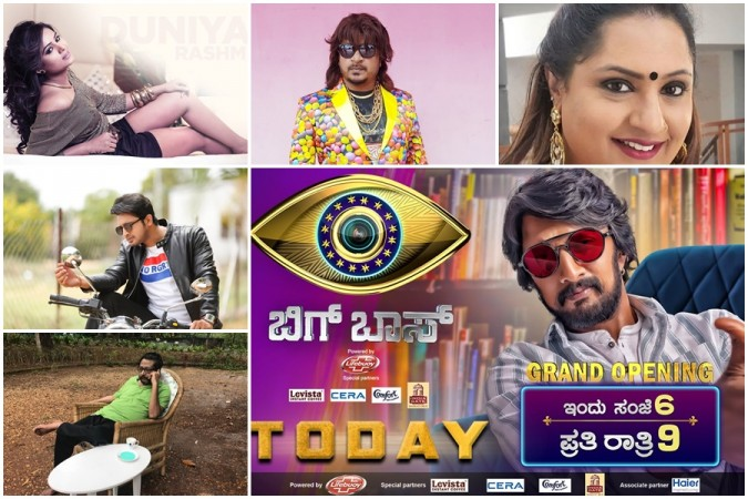 Bigg Boss Kannada 7 Contestant List